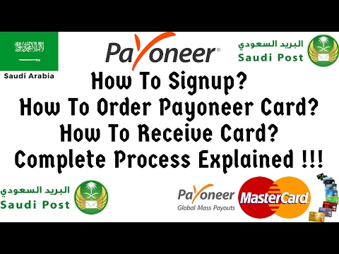 How to sign up payoneer account,Order payoneer card & receive payoneer card | Saudi Arabia