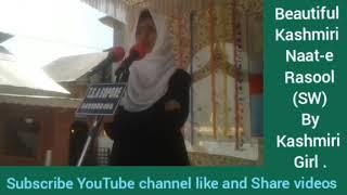Kashmiri girl Student Presenting beautiful Kashmiri naat