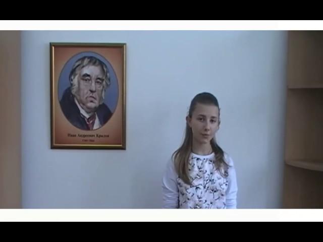 Изображение предпросмотра прочтения – ДанаПодосинникова читает произведение «Волк и Ягнёнок» И.А.Крылова