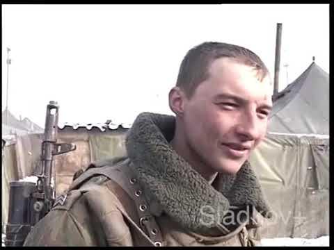 Сладков+ Сермяга Чеченской