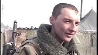 Сладков+ Сермяга Чеченской войны