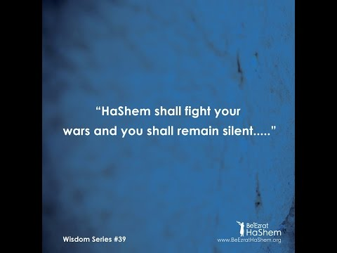 Daily Chidush: For anyone that's doing HaShem's will but the battle seems too big.