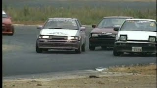 EBISU CIRCUIT NATSU-MATSURI old footage in the 1990
