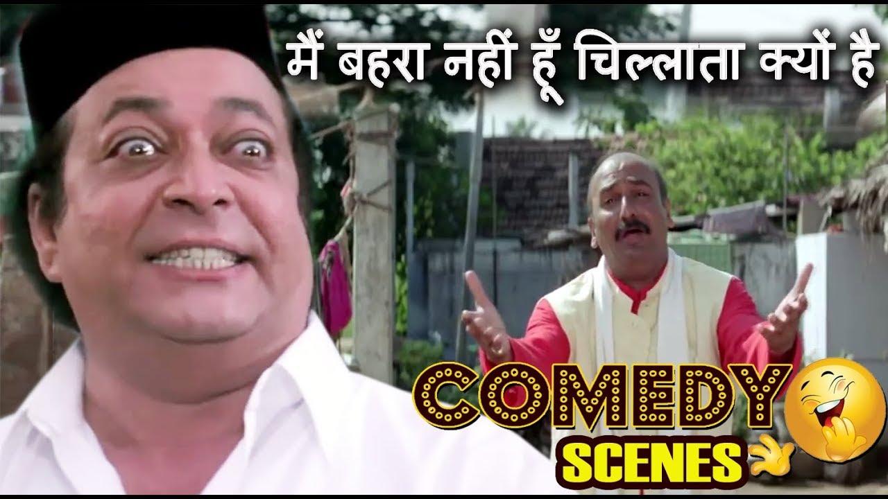 मैं बहरा नहीं हूँ चिल्लाता क्यों है - Dinesh Hingoo Funny Scenes