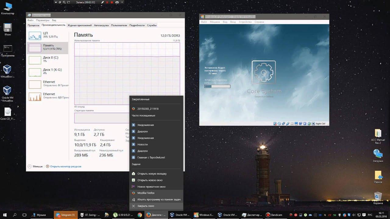 Установка Windows XP менее чем за 4 минуты в ОЗУ (RamDisk)