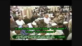 Cheikh Salah Budair - Sourate Qaf V.16à 45