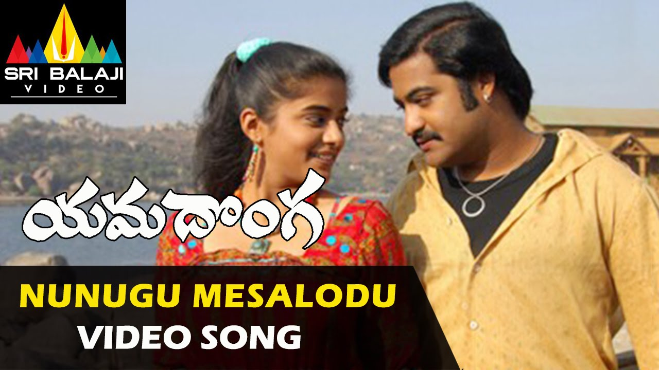 yamadonga rabbaru gajulu song
