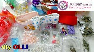 Обзор | Материалы для рукоделия от магазина 100 idey | Materials for needlework