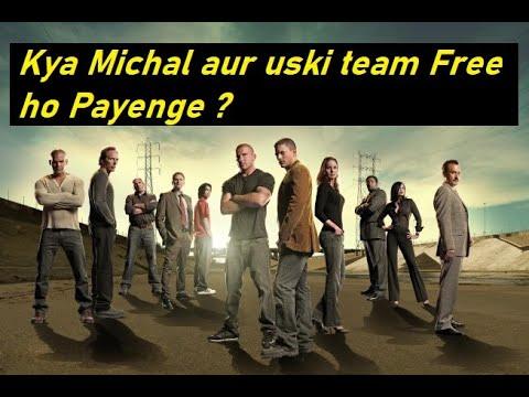 Prison Break season 4 Explained in hindi | Episode 1 to 22