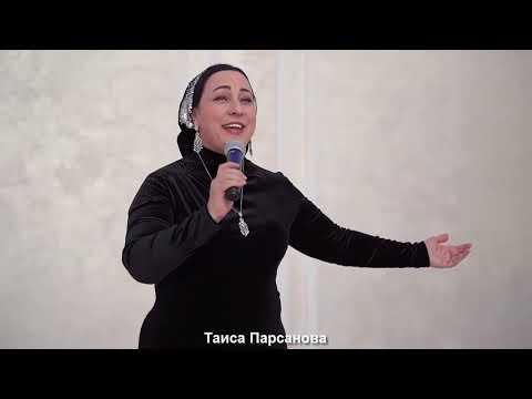 Обалдеть! за последние 15 лет эта #ПЕСНЯ одна из красивых! Чеченский парень, Таиса Парсанова