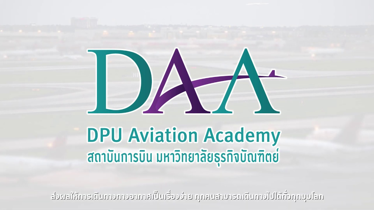 DPU Aviation Academy (DAA Presentation 2020)
