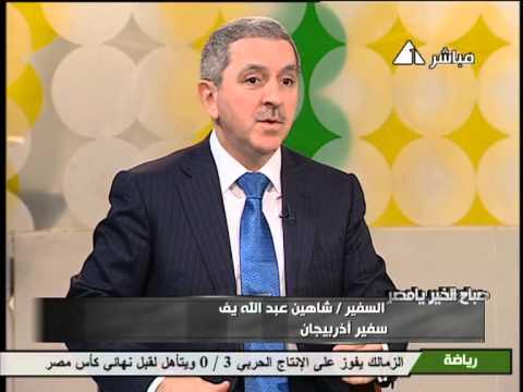 Ambassador of Azerbaijan in Egypt 28.10.2013