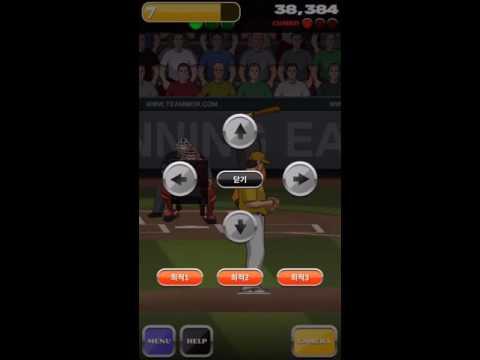 inning eater (baseball game) hack