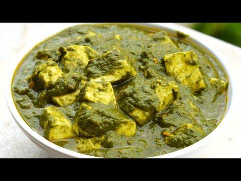 पालक पनीर बनाने का सबसे आसान तरीका   Palak Paneer Recipe In Hindi   Palak Paneer