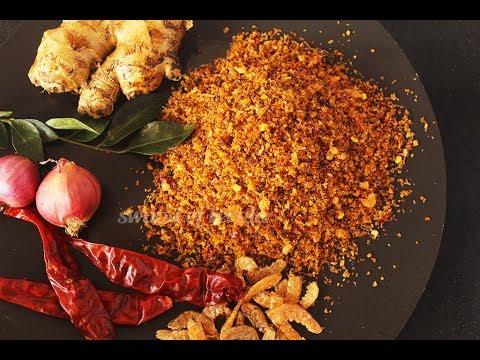 Chemmeen Chammanthi Podi | Dried Prawns Chutney Powder | Best Side Dish for Rice | Kerala Style