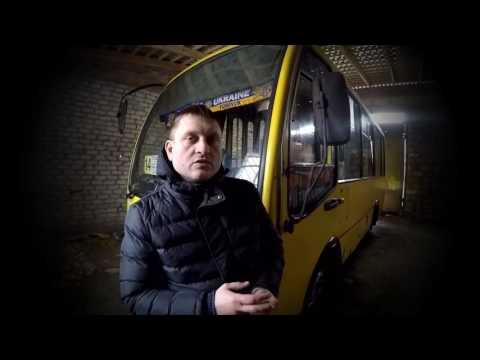Бизнес пассажироперевозки от Роман Одинцов.
