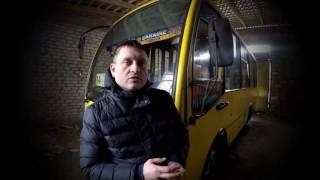 видео пассажирские перевозки на микроавтобусах межгород