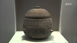 第15回 「朝鮮半島・土器の横笛」