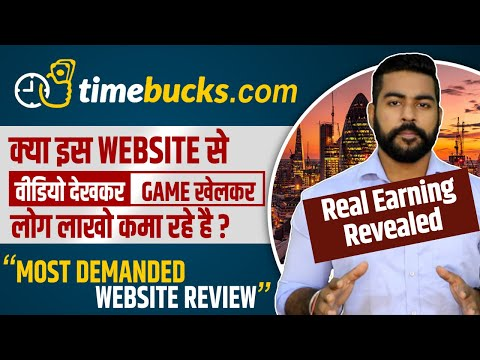 Timebucks Website – Earn Free Dollars ? | Work From Home Job | Earn money online | Part Time Job
