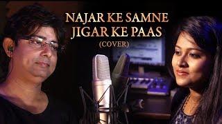 Nazar Ke Samne | Sushanto and Sudha | Aashiqui | Anuradha Paudwal Kumar Sanu | KRS
