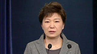 Южная Корея: президент просит прощения за неумелые действия властей