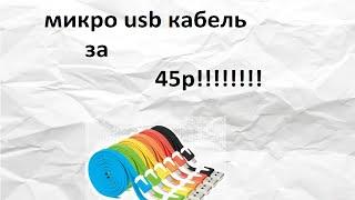 розпакування USB кабелю через 45 р !!!!!!!!!! ШОК