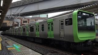 【JR】試9201G E235系0番台トウ45 浜松町発車