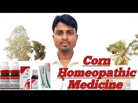 Corn Homeopathic Medicine. गोखरू के होमियोपैथीक दावा। The Mahafuzur Homeopathy.