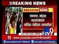 Karnataka By-Election Results 2018 LIVE Updates | काँग्रेस-जेडीएसचा विजय-TV9