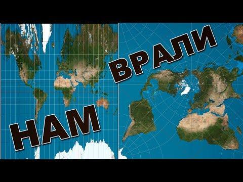 Как выглядит азимутальная карта