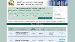 How - to  - apply - tnpsc - group - 4  & vao exam