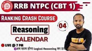 Class 05   RRB NTPC    Ranking Crash Course    REASONING    by Pulkit Sir   CALENDAR