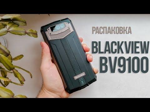 BLACKVIEW BV9100 - РАСПАКОВКА И ПРЕДВАРИТЕЛЬНЫЙ ОБЗОР СМАРТФОНА с батареей на 13000 мАч и NFC