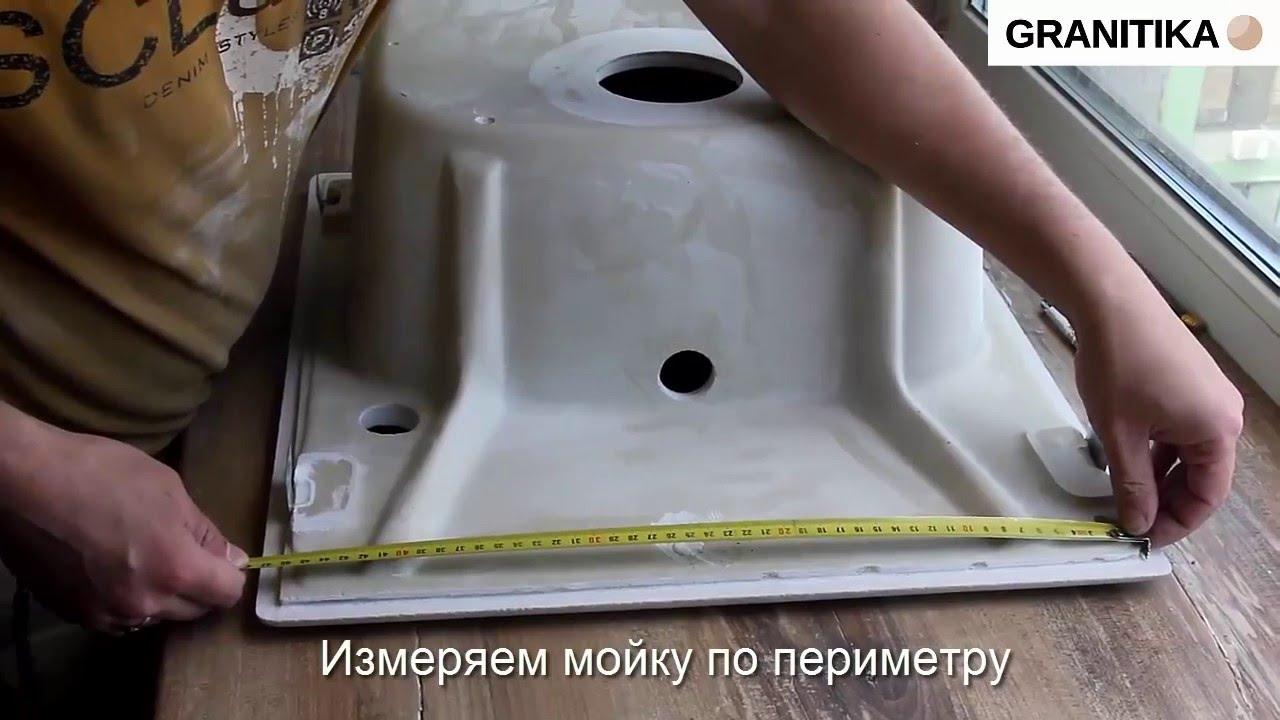 Тумбы под кухонную мойку по низкой цене в каталоге santechnika-spb. Купите с доставкой через интернет-магазин или загляните в ближайший.