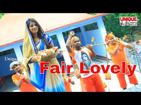 LAGAKE FAIR LOVELY......... #-full HD 2017 NEW  SUPERHIT BOLBAM #VIDEO SONG