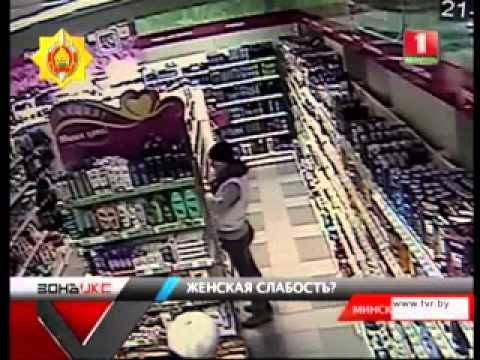 Необычную кражу запечатлели камеры видеонаблюдения в Минске