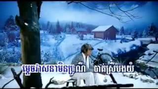 Toimajeat Sgeam Cheng by Chorn Sovanreach.mp3