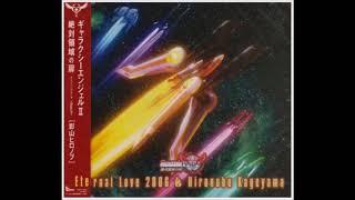 Galaxy Angel II: Zettai Ryōiki no Tobira | Hironobu Kageyama | Eternal Love 2006
