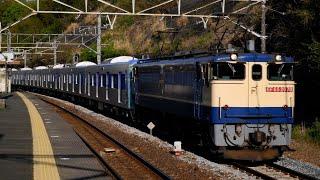 都営三田線6500形甲種輸送 函南駅到着シーン(2021年4月11日)