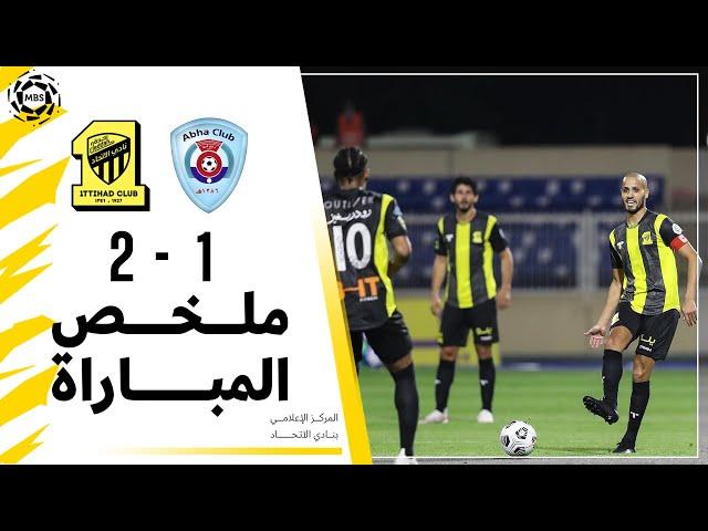 ملخص مباراة الاتحاد 2 × 1 أبها دوري كأس الأمير محمد بن سلمان الجولة 28 تعليق عيسى الحربين