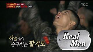 Video [Real men] 진짜 사나이 - Farewell with platoon leader,'respect you!' 20151213 download MP3, 3GP, MP4, WEBM, AVI, FLV Januari 2018