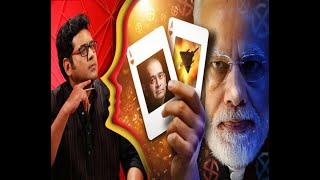 Jukti-Takko (25.03.19): ''Balakote Air Strike, Nirav Modi arrest-- 2 trump cards for M
