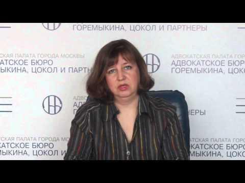 Увольнение с работы в Украине согласно КЗОТ: по
