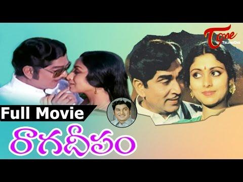 Raaga Deepam | Full Length Movie | ANR, jayasudha
