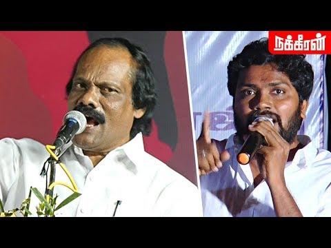 ரஞ்சித்தின் நோக்கம் என்ன? Dindigul Leoni Speech about Pa.Ranjiths Dalit Politics