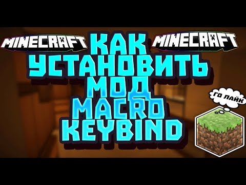 useful minecraft macros