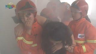 """""""화재출동"""" 아이들은 화재현장에서 환자를 구출할 수 있을까?! 드림키즈, 20140717"""