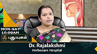 Doctor On Call 01-08-17 Puthuyugam TV Show Online