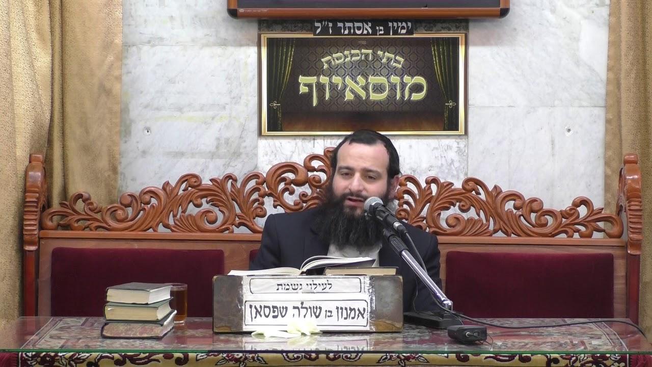 הרב אברהם זרביב מעלת הכנסת אורחים