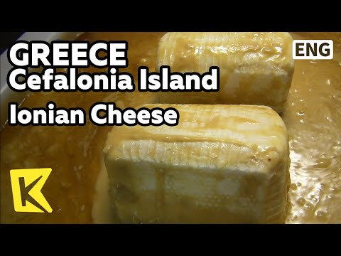 【K】Greece Travel-Cefalonia Island[그리스 여행-케팔로니아 섬]이오니아 치즈/Ionian/Cheese/Olive/Oil